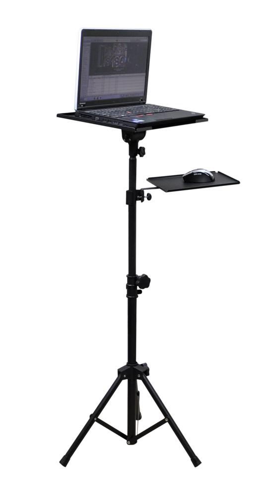 Ergonomic Portable Lifts : Adjustable tripod laptop stand
