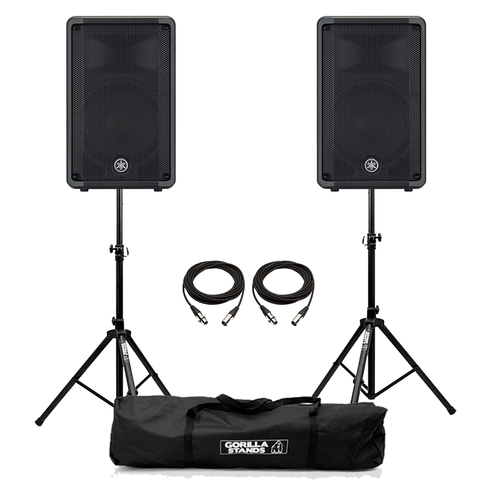 Yamaha DBR10 Speaker (Pair) with Stands & Cables