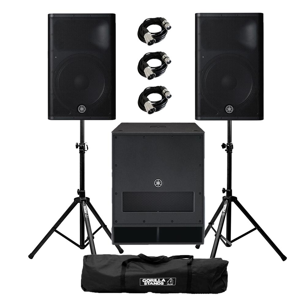 Yamaha DXR15 mkII (Pair) & DXS18 Package   getinthemix com