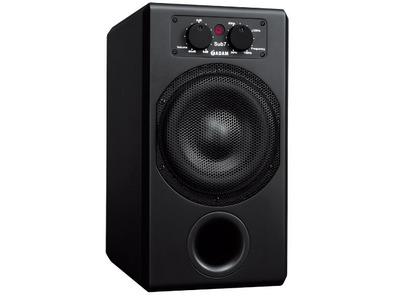 Adam Audio Sub7 Active Studio Subwoofer