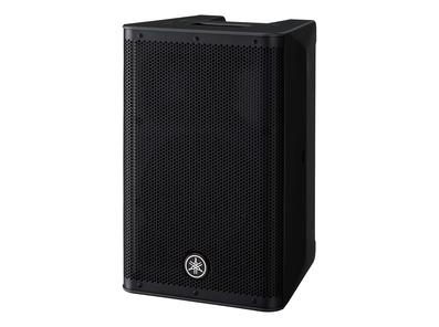 Yamaha DXR8 MKII PA Speaker