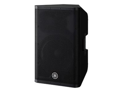 Yamaha DXR12 MKII PA Speaker
