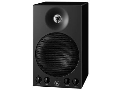 Yamaha MSP3A 2-Way Powered Monitor Speaker