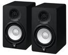 Yamaha HS5-MP Ltd Edition Studio Monitors