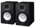 Yamaha HS8-MP Limited Edition Studio Monitor Speakers PAIR