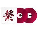 Pioneer RB-VD2-CR Rekordbox Control Vinyl (Set of 2) Clear Red
