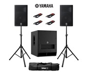Yamaha DXR12 (Pair) & DXS15 MK2 with Stands and Cables