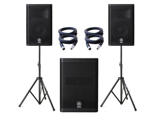 Yamaha DXR10 Speakers & DXS15 Sub