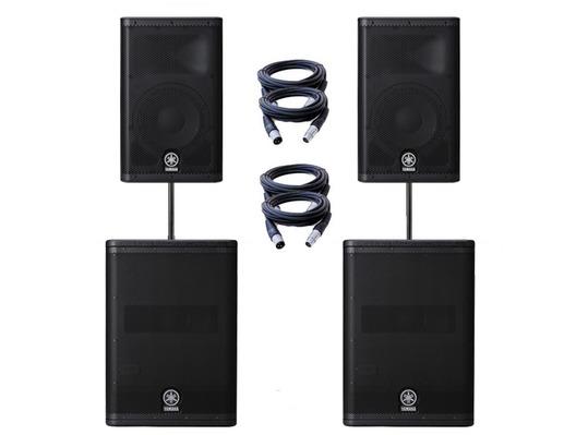Yamaha DXR10 Speakers & DXS15 Subs