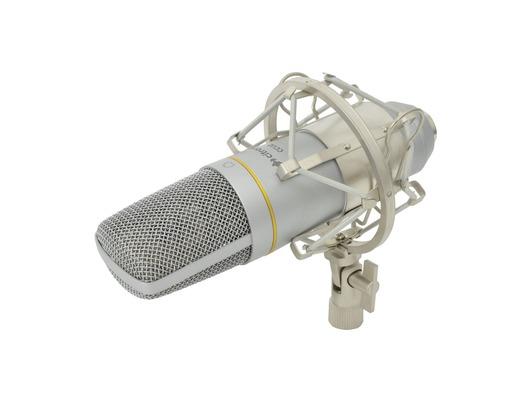 Citronic CCU2 USB Powered Studio Condenser Microphone