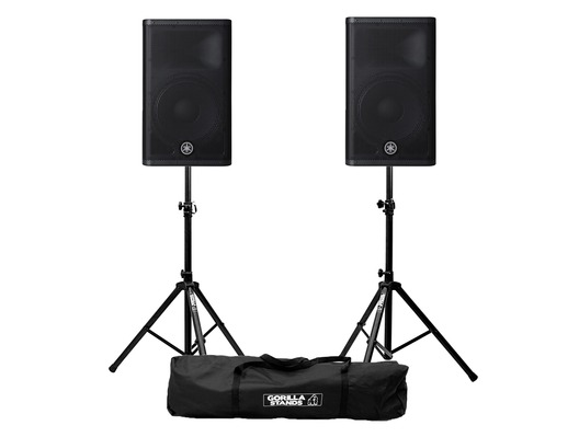 Yamaha DXR12 MkII (Pair) with Stands and XLR Cables