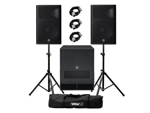 Yamaha DXR15 mkII (Pair) & DXS18 plus Stands & Cables