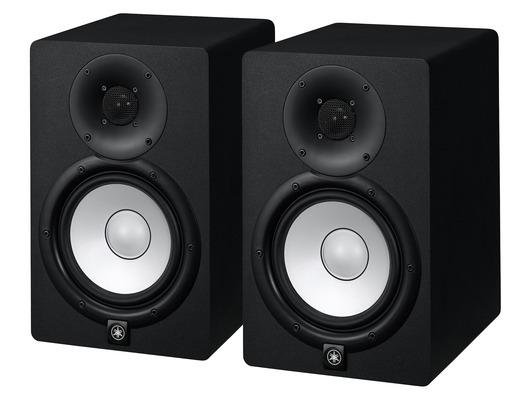 Yamaha HS7-MP Limited Edition Studio Monitors Speakers PAIR